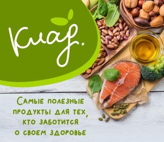 С заботой о вашем здоровье!!