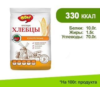 Хлебцы ОГО 75гр.</br>Кукурузные