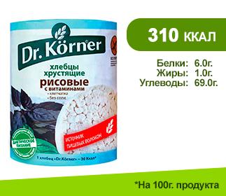 Хлебцы DR.KORNER 100гр.</br>Рисовые с витаминами