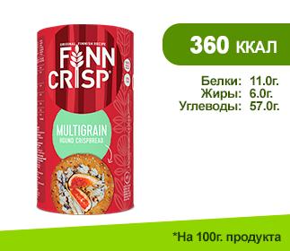 Хлебцы FINN CRISP </br>MULTIGRAIN многозерновые м/у (круглые) </br>250гр.