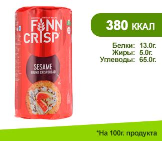 Хлебцы FINN CRISP 250гр. SESAME пшеничные с кунжутом