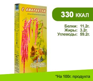 КАША МУЛЬТИЗЕРНОВАЯ 500гр.</br>с амарантом (Беловодье)</br>