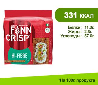 Хлебцы FINN CRISP </br>HI-FIBRE ржаные с отрубями м/у </br>200гр.