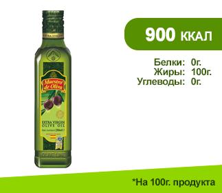 Масло оливковое МАЭСТРО ДЕ ОЛИВА 250мл. EV