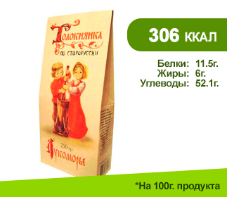 ТОЛОКНЯНКА 250гр.</br>По-старорусски</br>(Лукоморье)