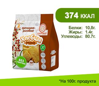 Хлебцы ЗДОРОВЕЙ</br>гречишно-рисовые</br>(мини),100гр.
