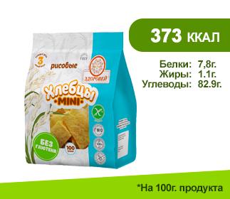 Хлебцы ЗДОРОВЕЙ</br>рисовые</br>(мини), 100гр.